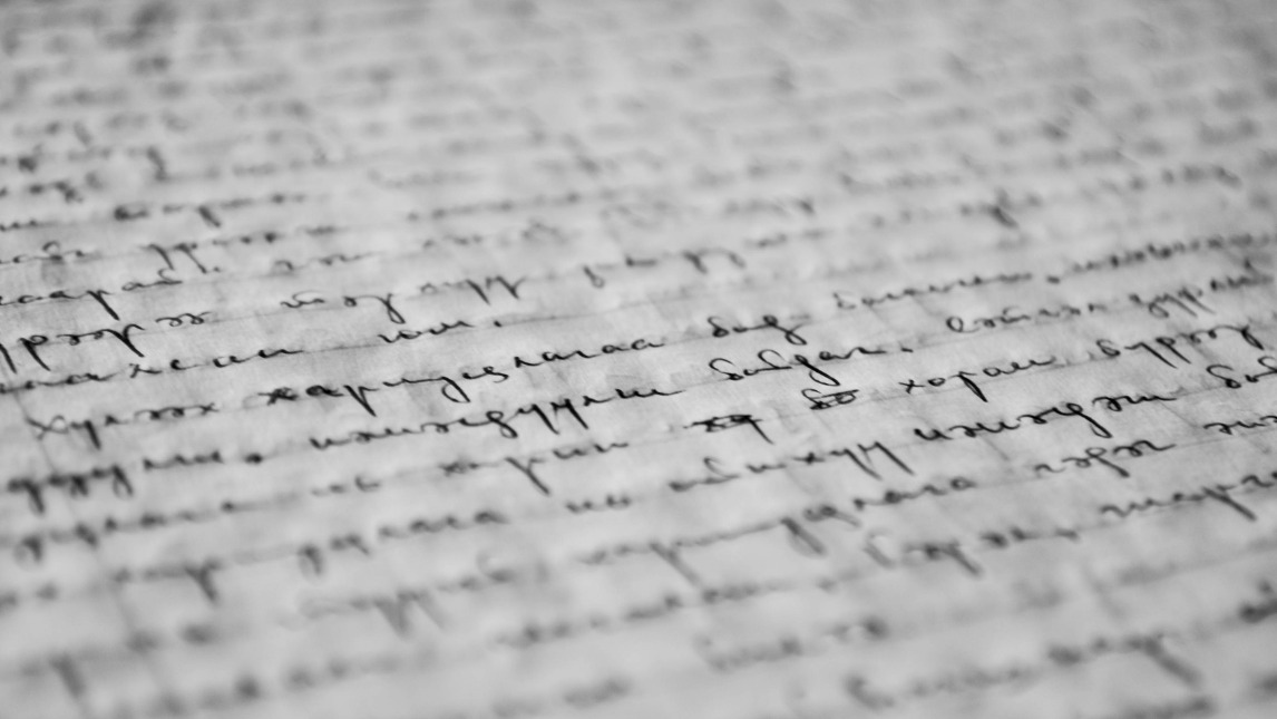 Text written on paper